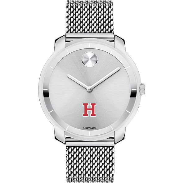 Harvard University Women's Movado Stainless Bold 36 - Image 2