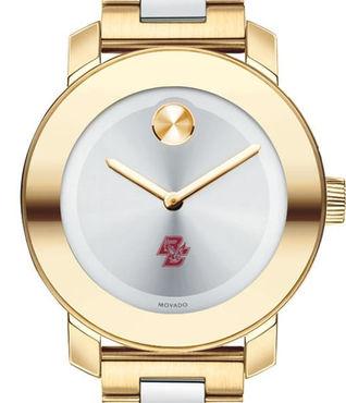 Boston College - Women's Watches
