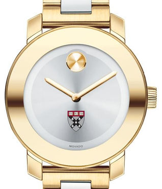 Harvard Business School - Women's Watches
