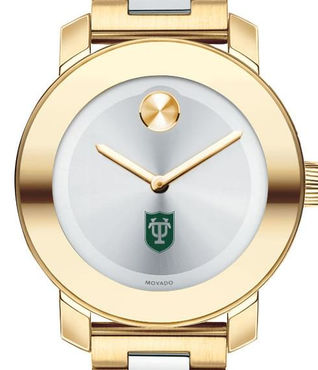 Tulane University - Women's Watches