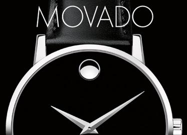 Movado Logo & Watch
